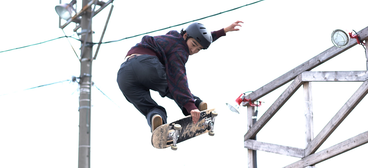 bern skate