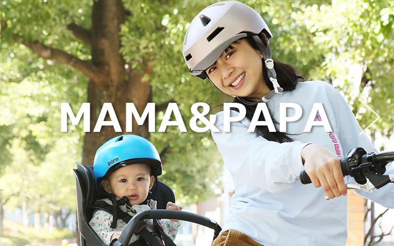 MAMA&PAPA