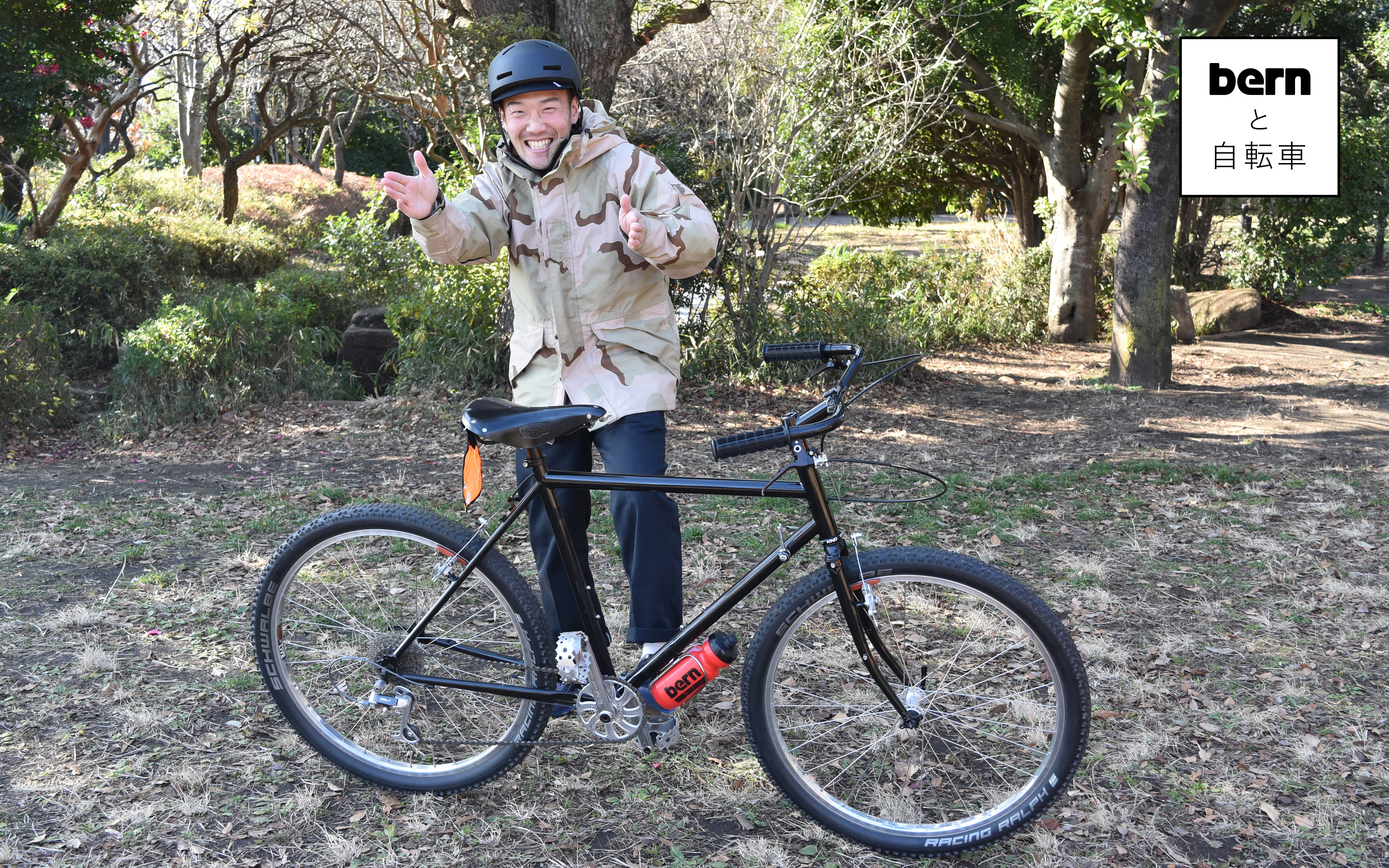 bernと自転車