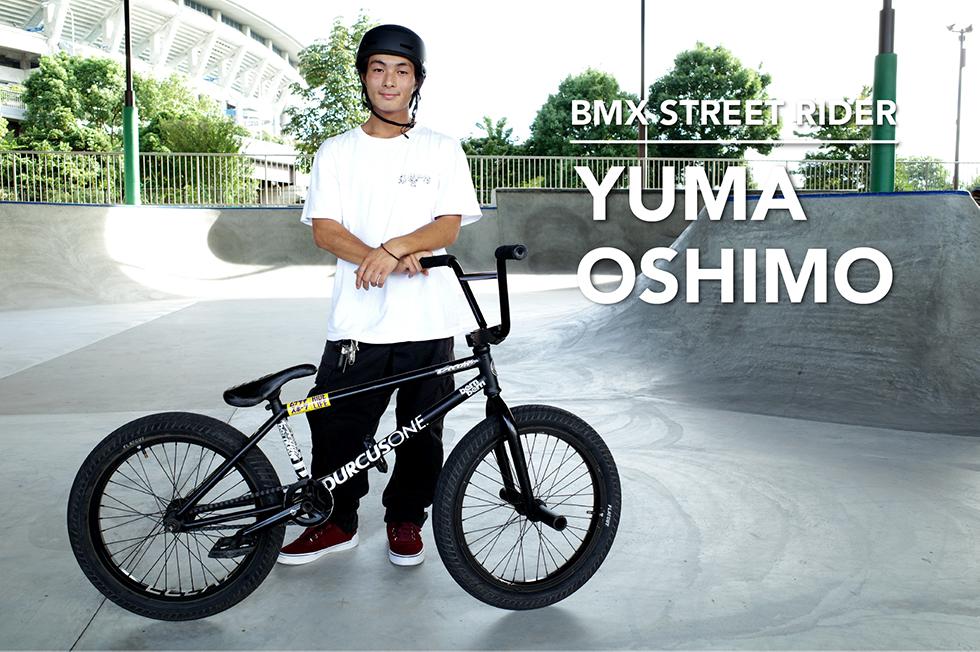 YUMA OSHIMO