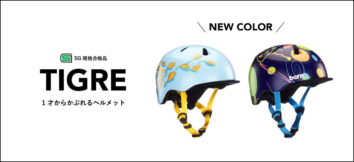 tigre_new_pc.jpg